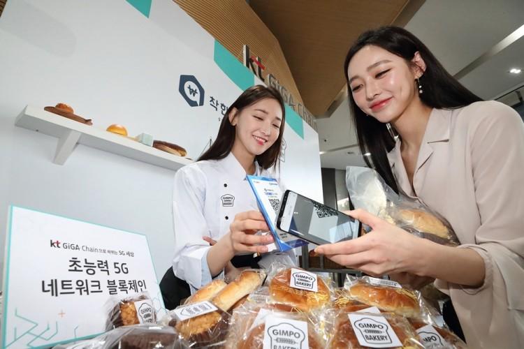 KT 모델들이 16일 광화문 KT스퀘어에서 진행된 KT 블록체인 사업전략 기자간담회에서 블록체인이 적용된 지역화폐 김포페이로 빵을 결제하는 모습을 시연하고 있다 [사진=KT]