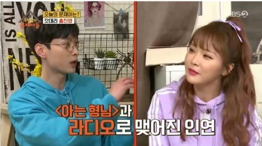(사진=KBS2 방송 캡처)