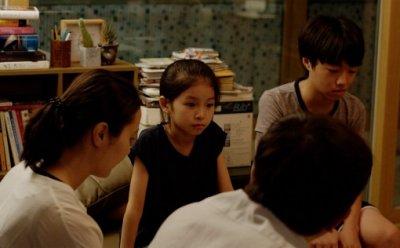[ET-ENT 영화] 전주국제영화제(4) '흩어진 밤' 내 삶을 내가 결정할 수 없을 때 닥친 시련과 난관