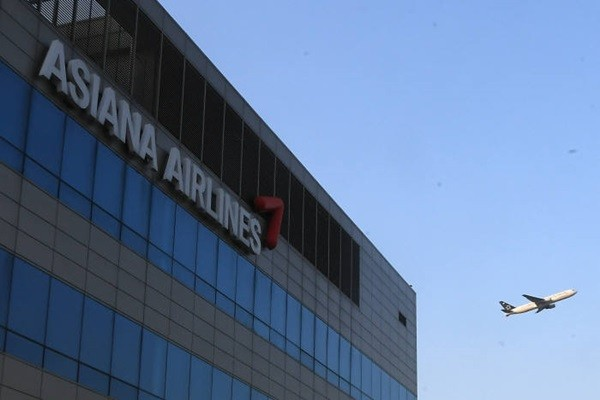 Asiana Airlines Forced Travel Agencies to Use Certain Booking System