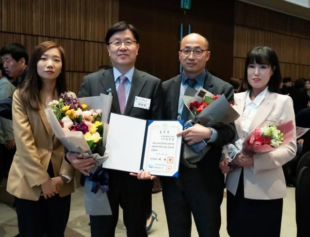 한국동그라미파트너스, '장애인고용촉진대회'서 국무총리표창 수상