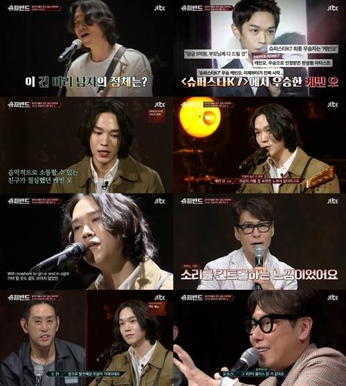 사진=JTBC '슈퍼밴드'