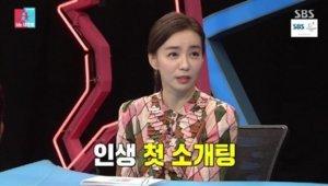 박선영, 남편과의 드라마 같은 러브스토리는?