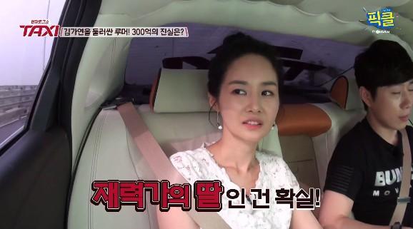사진= tvN 택시 방송 캡쳐