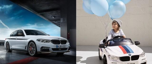 BMW 그룹, 카 액세서리 및 라이프스타일 제품 최대 20%, 할인