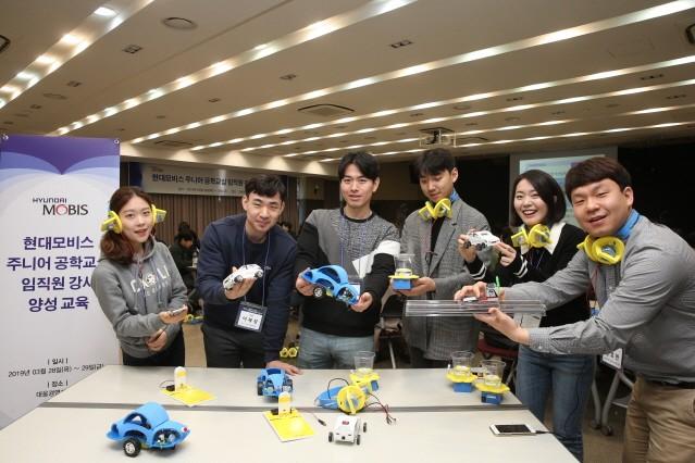 현대모비스, 전국 초등생 400명 대상 주니어공학교실 개최