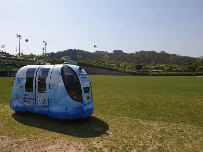 경북IT융합산업기술원이 경북도민체전에서 선보일 완전자율주행 트램
