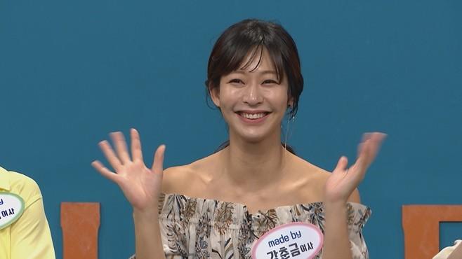 사진=MBC에브리원 '비디오스타'