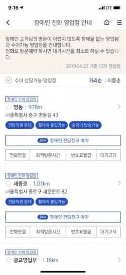 사진=신한은행 제공