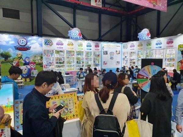 인천지역 최대 유아,아동 박람회 열린다...베이비&키즈페어 및 국제유아교육전 개최