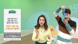 CJ몰, '스마트 교구' 판매...어린이날 선물 프로모션 선봬