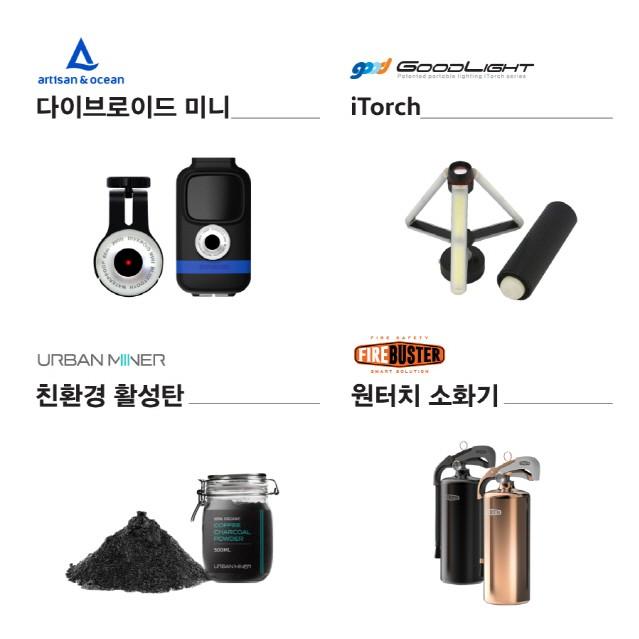 폭스바겐코리아×N15, '오픈 이노베이션 2019' 스타트업 4팀 선발
