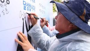 """한상범 LGD 부회장 """"올해가 새로운 도약 마지막 골든타임"""" 재차 강조"""