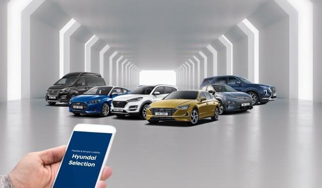 현대자동차, '현대 셀렉션' 라인업에 신형 쏘나타 투입