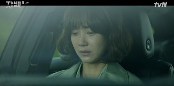 '자백' 스틸사진. 사진=tvN 방송 캡처