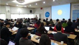 SBA, 내달 10일 '2019년도 SBA아카데미 사업설명회' 개최…사업소개 및 맞춤상담 진행