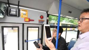5월 1일부터 4200대 시내버스 무료 와이파이, '버스간 데이터 선물하기'로 QoS 확보