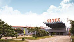 SETEC, 개관 20주년 맞아 특별행사 진행…'유망전시회 인큐베이팅' 비롯 행사·지원사업 마련
