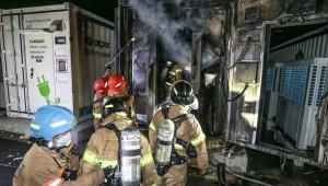 산업부, ESS 화재원인 조사 결과 다음달 초 발표
