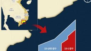 SK이노베이션, 베트남 탐사 광구서 오일층 추가 발견