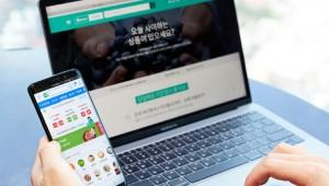 3월 온라인쇼핑 거래액 '11조원 첫 돌파'…전체 소비의 5분의 1이상