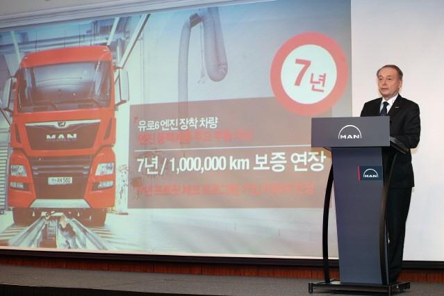 """만트럭버스코리아 """"한국에서 7년/100만㎞ 무상보증 연장 제공"""""""