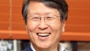 울산과학기술원, '초소형 원자로' 개발 본격 시동