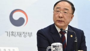 기재부, 예산편성에 국민참여 온라인토론 진행