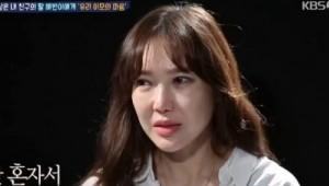 유리, 김성수 아내 언급..눈물의 약속까지