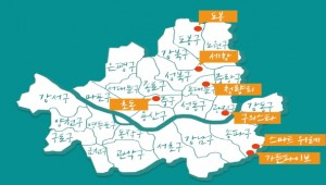 GS칼텍스, 서울지역 주유소 7곳에 전기차 급속충전시 설치
