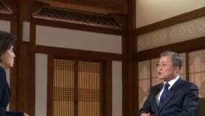 송현정 기자, 문재인 대통령 취임 2주년 인터뷰 '뉴스룸' 진행 장면 전파