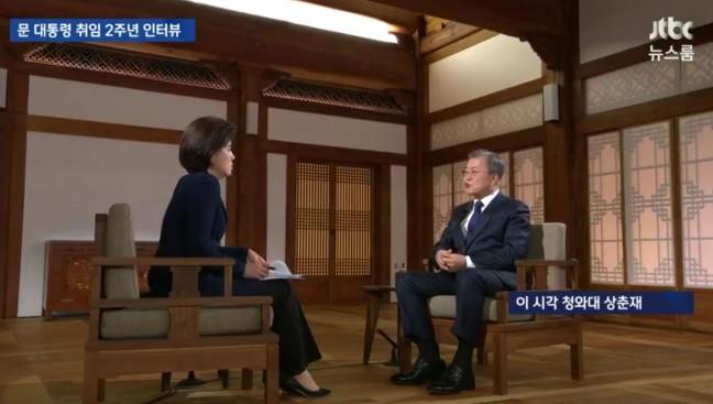 사진=JTBC 뉴스룸