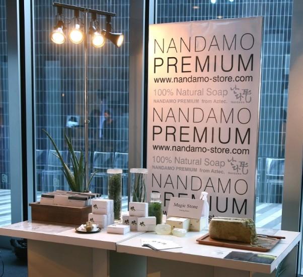 일본에서 세안제품으로 꾸준한 인기를 유지하고 있는 난다모 프리미엄 비누