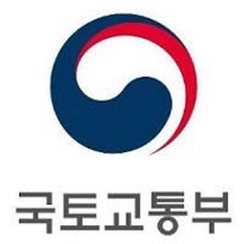 국토부, '일자리 창출 위한 공업지역 관리방안' 세미나 개최