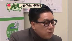 배우 임원희 이혼, 2011년 결혼 했었다..(ft.재혼의 기술)