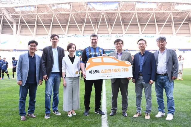 쉐보레, 인천유나이티드 공식 파트너 참여