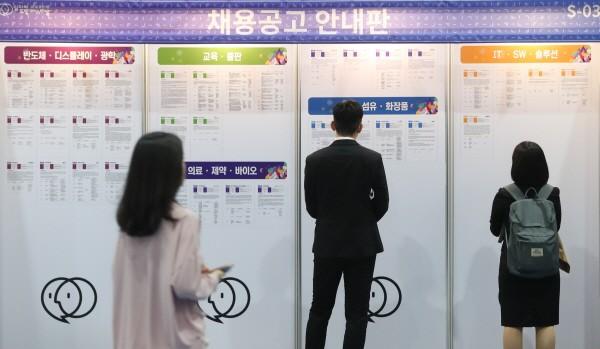 산업부-고용부, '중견기업 일자리드림 페스티벌' 개최