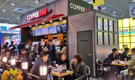 커피베이 '커피점 창업에 대한 동향 전해' 5월 카페 창업 설명회 개최