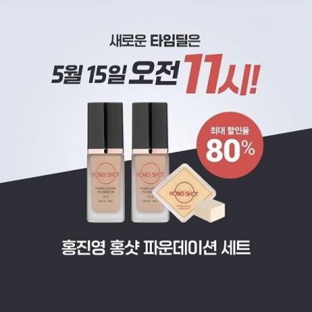사진=제이원 제공