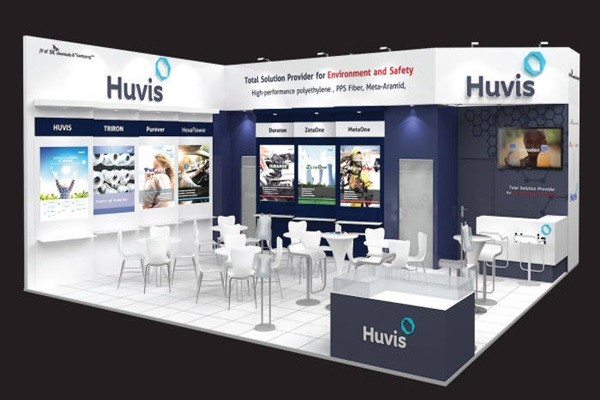 Huvis' booth at Techtextil 2019 (Picture = Huvis)