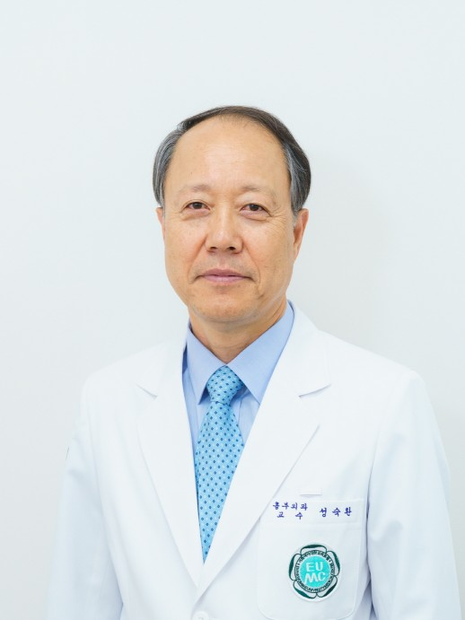 성숙환 이대서울병원 흉부외과 교수