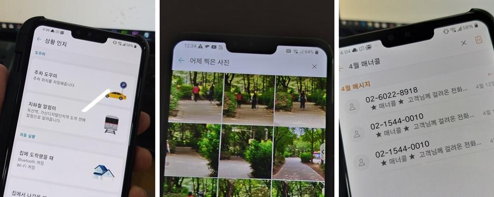 [테크리포트] 두배로 즐기는 'LG V50 씽큐', 5G로 가는 새로운 선택지인가