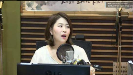 사진=MBC 표준FM 캡쳐