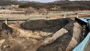 방치된 불법폐기물 '의정부 쓰레기산' 처리작업 시작