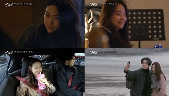 사진=tvN '작업실'