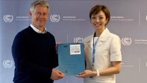 W재단-유엔기후변화협약, 글로벌 기후행동 캠페인 MOU 체결