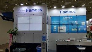 파멕스, 치열한 경쟁 속 차별화된 솔루션 제공