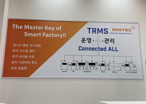 [2019 한국전자제조산업전] 미르기술, 생산성 향상에 최적화된 3D AOI라인 소개