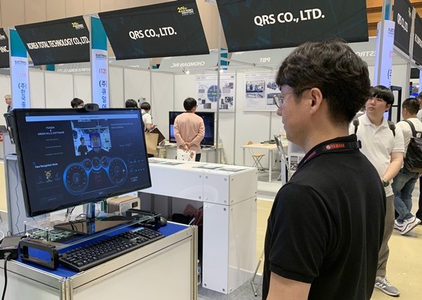 [EMK 2019] Green Hills Software Korea Introduced Real-Time Operating System