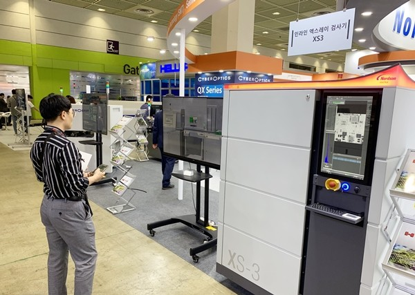 [EMK 2019] HumanTek Introduced Nordson's Automatic Inline X-ray Inspection